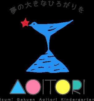 夢の大きな広がりを Izumi Gakuen Aoitori Kindergarten